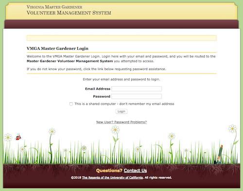 screen shot of vms screen